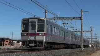 東武10000系10030型11436F 普通南栗橋行 栗橋~新古河通過【4K】