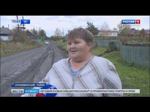 Жители Крапивинского района жалуются на перебои с общественным транспортом