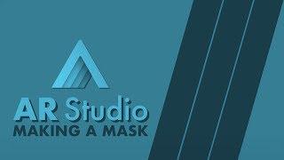 ARStudio | الوجه اخفاء البرنامج التعليمي (التي تسمى الآن AR شرارة)
