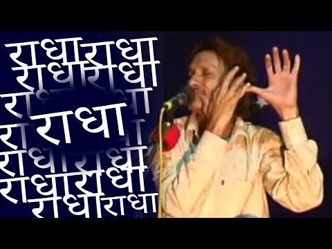 Ek Baar Dil Ko Behlaja | Ae Meri Radha Radha Radha | Sharif Parwaz Qawwali Song | Qawwali Muqabla