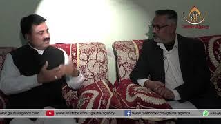 Talkshow | Topic : Paighame Mohamamd s.a. Sansthan Ka Maqsad l Haji S. Ahteram Husain
