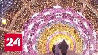 видео Новогодние мероприятия в Москве в 2017 году