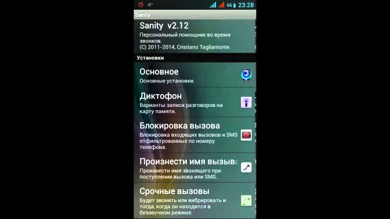 Android: Как создать аккаунт google для android и установить .