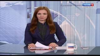 Вести Карачаево-Черкесия 23.05.2017
