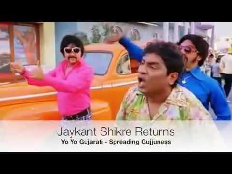 Yo yo Gujarati  Golmal 3 funny video