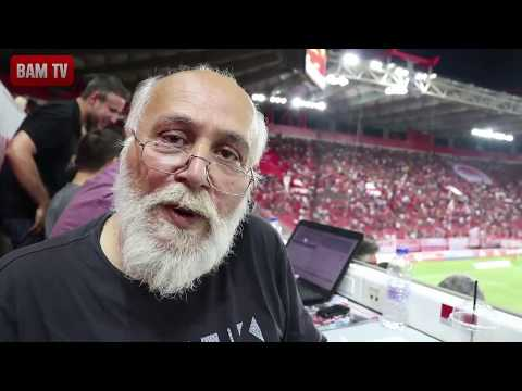 BAM TV  Καταιγιστικός καθάρισε από το πρώτο ματς ΟΛΥΜΠΙΑΚΟΣ-ΛΟΥΚΕΡΝΗ 4-0