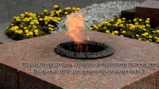 """Документальный фильм """"Дневник памяти"""""""