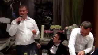 Ведущая Светлана Тимановская Гранатовая свадьба в ресторане Боцман