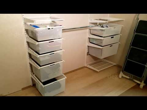 elfa шкафы купе