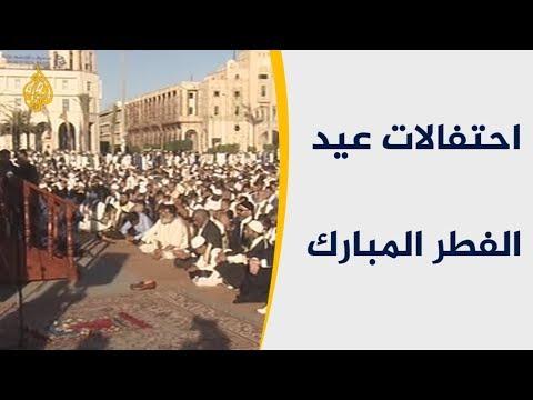 المسلمون يحتفلون بعيد الفطر المبارك في ظل انقسامات  - 16:54-2019 / 6 / 4