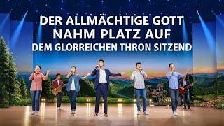 Christliches Musikvideo 2020 | Der Allmächtige Gott nahm Platz auf dem glorreichen Thron sitzend