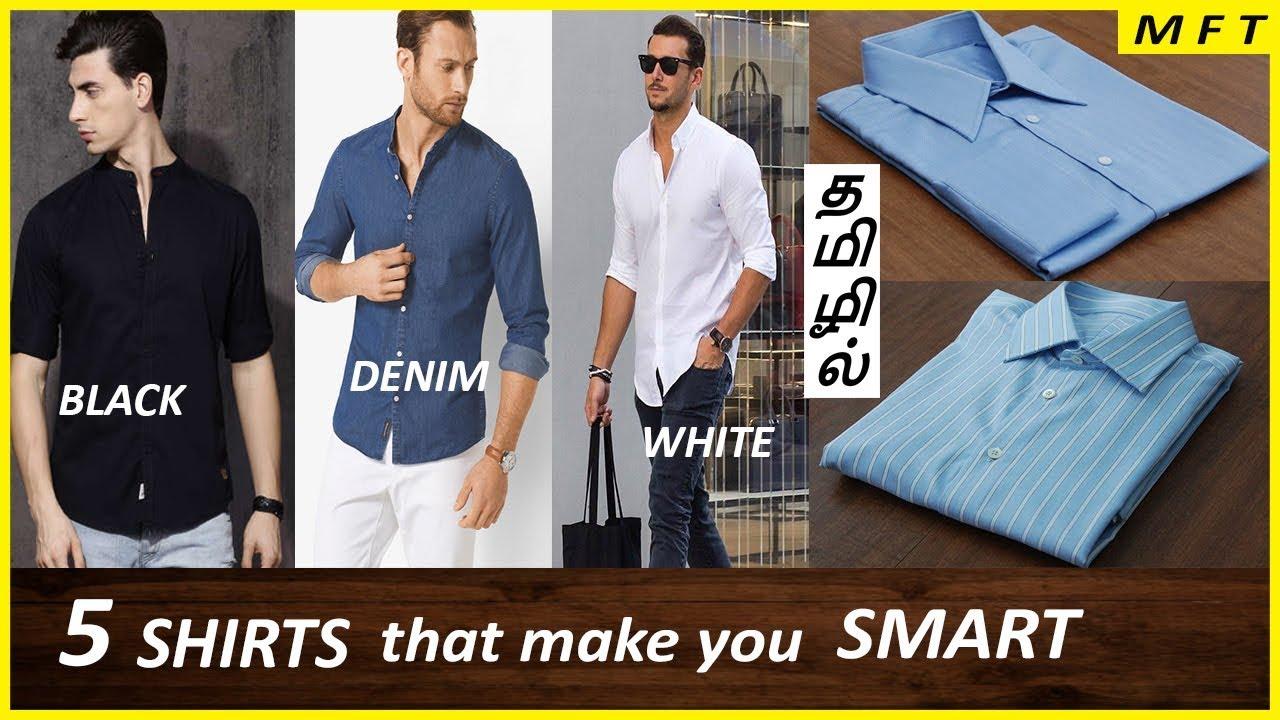 5 Shirts that can make you SMART | Mens Fashion Tamil