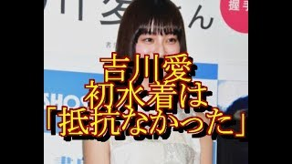 チャンネル登録お願いします。 【関連動画】 ・吉田里琴(吉川愛) ハガ...