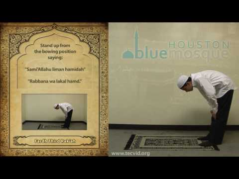 How to Pray - Zuhr (Noon Pray) - Fardh