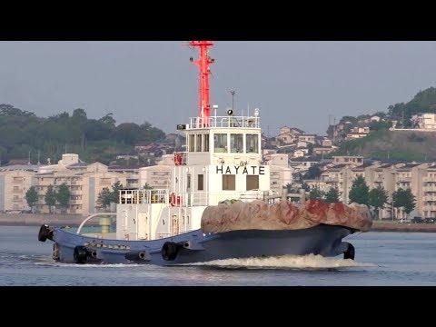 洞海マリンシステムズ タグボートはやて / HAYATE - Dokai Marine Systems tug-boat