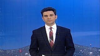 Afghanistan Dari News 29.01.2018 خبرهای افغانستان