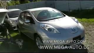 2013 Nissan Leaf из США доставлен и растаможен в России Mega Avto