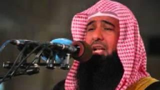 Shaykh Idris Abkar - Surah al-Baqarah