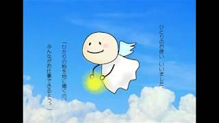 金子みすゞ「日の光」 朗読:広道 詩 イラスト:mahiru.