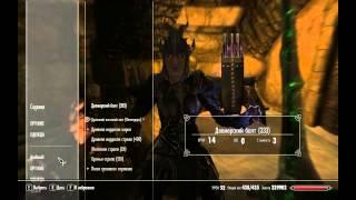Elder Scrolls V Skyrim 137 - Маска Рагот 3