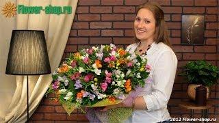 видео Заказ и доставка цветов в Ровно
