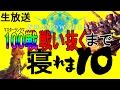 【生放送】ランクマ100戦終えるまで絶対に寝ません!!!!【Shadowverse】TouFu【ゲーム実況】
