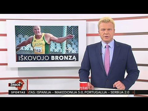 """Disko metikas Andrius Gudžius """"Deimantinės lygos"""" varžybose iškovojo bronzą"""