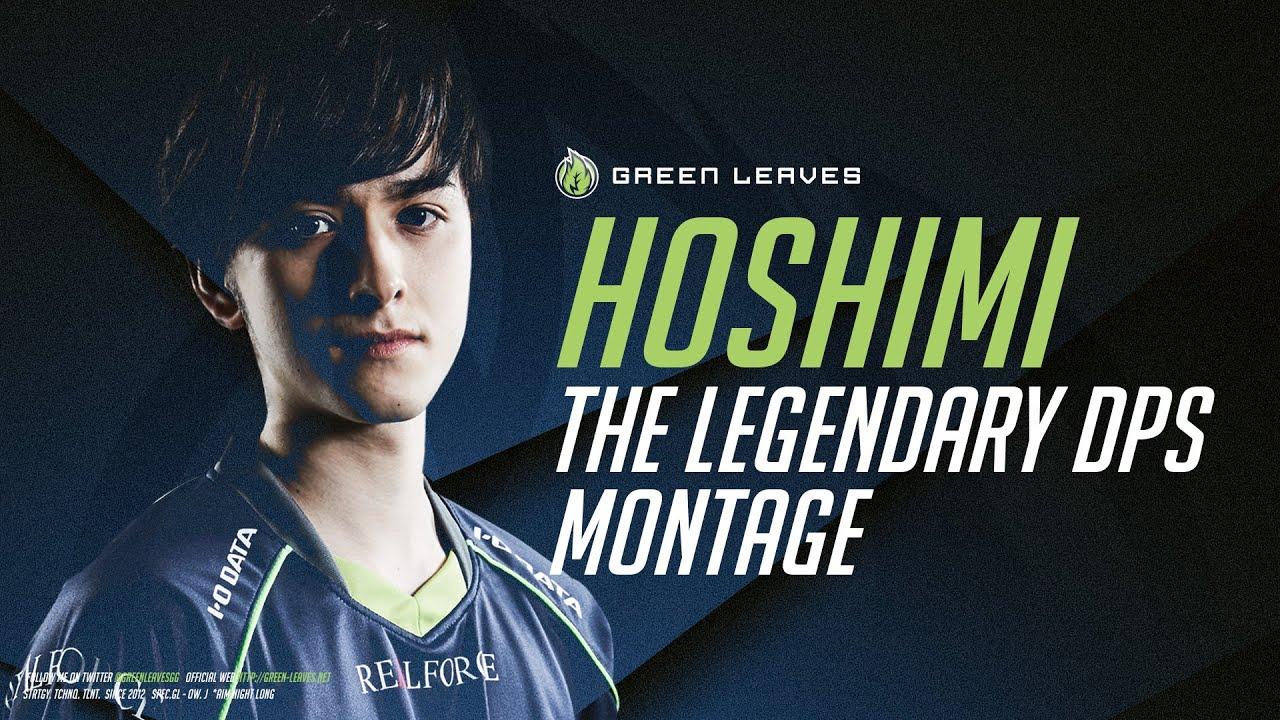 hoshimi - The Legendary DPS - Montage