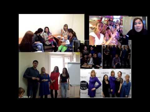 Bmd21   Полная презентация Бизнеса Елена Дмитриева