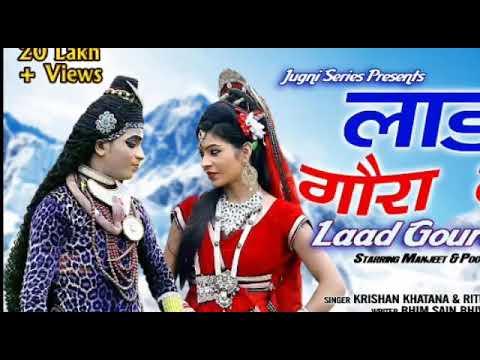 Laad Gora Me Dj Hard Dolki Mix Song Remix By Dj Tajuddin