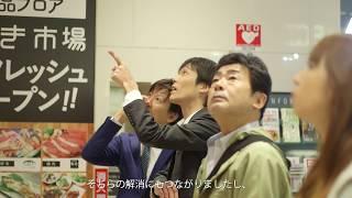 【導入事例】RICOH Digital Signage 横浜岡田屋 川崎モアーズ様