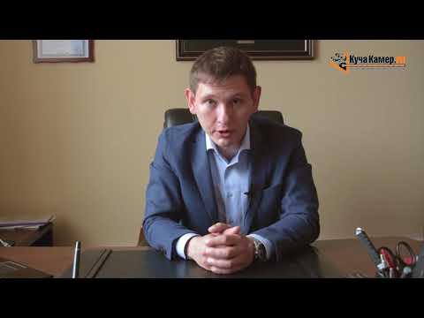 Видеонаблюдение для дома - видео онлайн