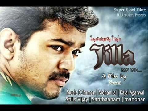 Download Jilla 2013 Tamil movie mp3 songs
