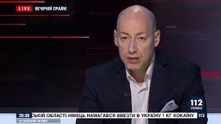 Гордон: Сограждане! Кто соскучился по российским каналам, не скучайте – ловить там нечего