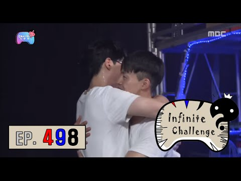 [Infinite Challenge] 무한도전 - Yoojaeseok's 'Dancing King' Stage Complete Thoughts?! 20160917
