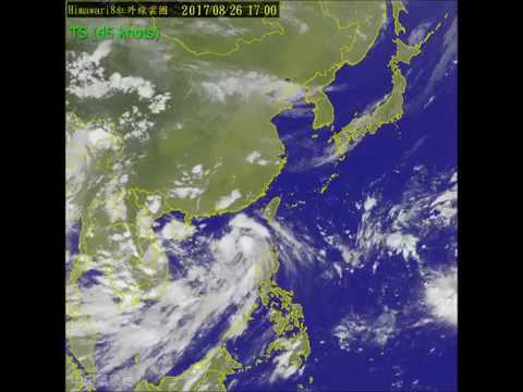 Typhoon PAKHAR (2017/16W) satellite imagery 颱風帕卡衛星圖