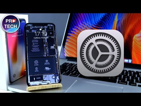 Настройки iPhone, которые ты должен изменить прямо сейчас!   ProTech