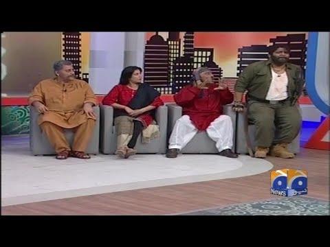Khabarnaak - 06 August 2017 - Geo News