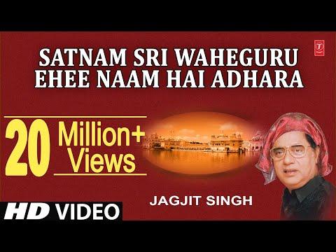 Jagjit Singh - Ehee Naam Hai Adhara - Satnam Shri Waheguru