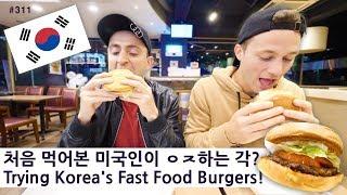 한국 롯데리아, 처음 먹어본 미국인이 ㅇㅈ하는 각? ㅋㅋ (311/365) Trying Korean Fast Food Burgers!