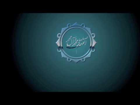 Abbas Bandali - Hum Hussain Waale Hain