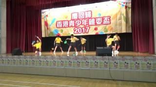 Publication Date: 2017-07-05 | Video Title: 香港青少年雜耍盃2017 小學團體 11 馬鞍山聖若瑟小學雜