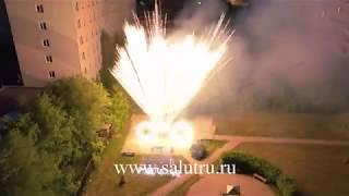 Салют на день рождения – заказать фейерверк в Самаре и Тольятти.(, 2018-07-29T09:12:28.000Z)