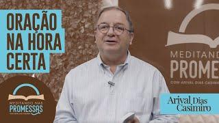 Oração na hora certa | Rev. Arival Dias Casimiro | Meditando nas Promessas | IPP TV