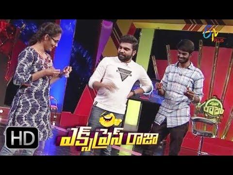 Express Raja   Funny Bite 4   17th September 2018   ETV Plus