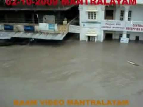 MANTRALAYAM FLOOD 2009_RAAM INTERNET&ZEROX_ # RAAM & SUJA_MANTRALAYAM_3 mpg