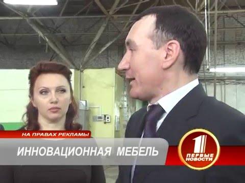 Открытие салона Славянская мебель в г.Орел. Производство и продажа офисной мебели.