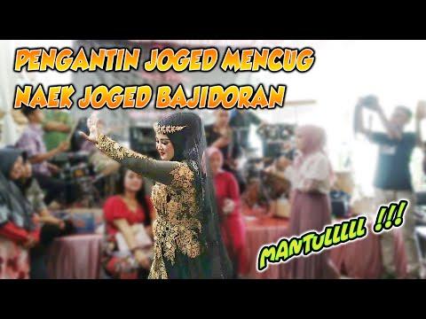 Pengantin Joged Mencug Naek Joged Bajidoran    Aneu + Fitri (TRio Bentang)   Live Show @Tanjungkerta
