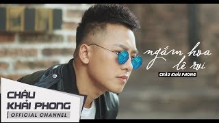 Video Ngắm Hoa Lệ Rơi - Châu Khải Phong [ Lyrics MV ] download MP3, 3GP, MP4, WEBM, AVI, FLV November 2018