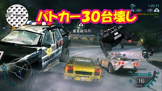 [TAS]Need For Speed ; Carbon Part11 魔界塔士ch